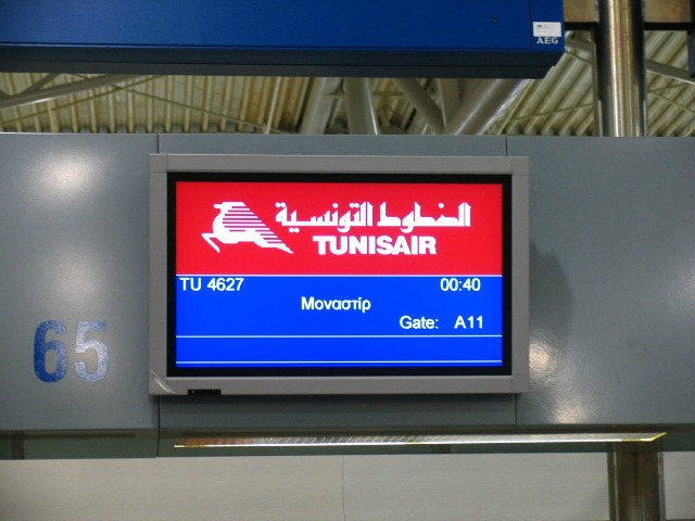 Airport, Tunisair