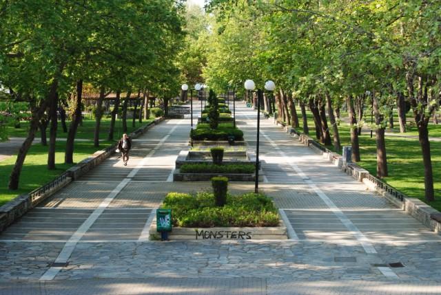 Alkazar park, larisa