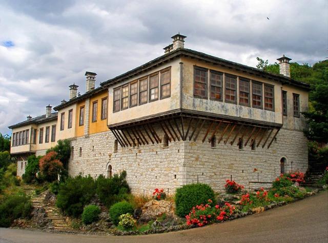 Vrellis museum