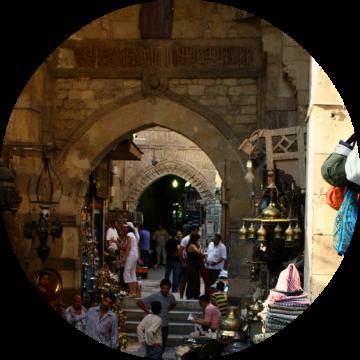 Khan el khalil