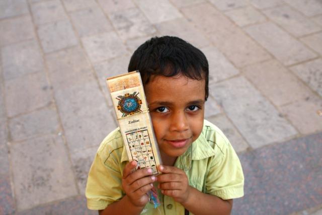 Mikro paidaki sto Aswan
