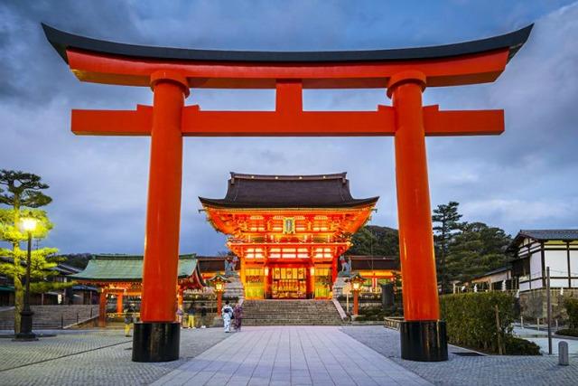 Naos Fusimi Inari
