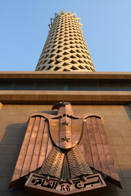 thea apo Cairo tower