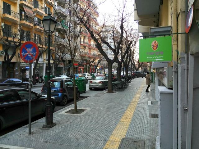 Nargis - Thessaloniki