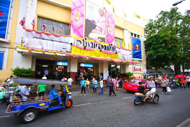 muay thai arena